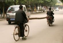 Εκτελούνται μεταφορές!