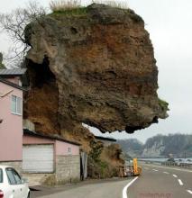 Προσοχή! Βράχος!